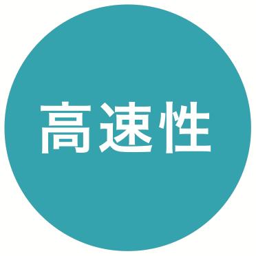 kousokusei (1)
